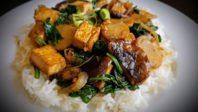 Photo of Tofu & Shitake Stir Fry
